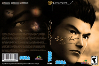 Cover DVD Shenmue