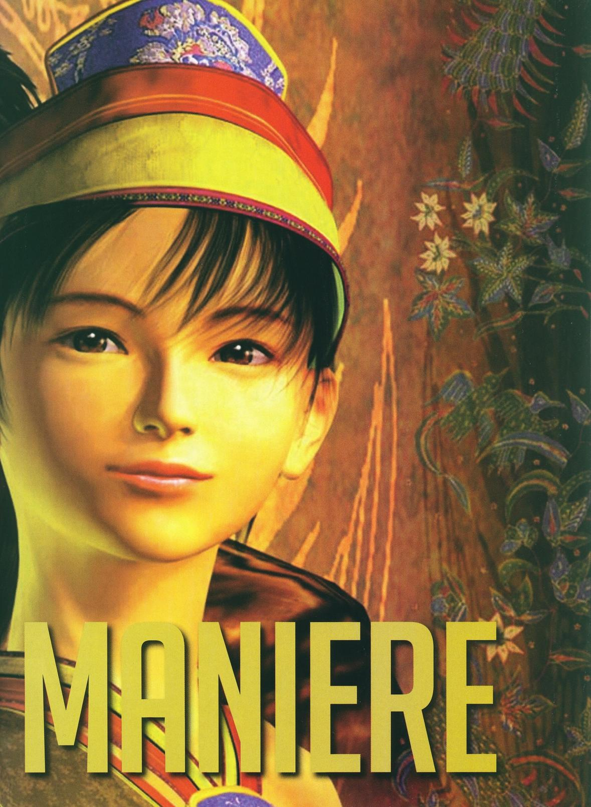 mad-movies-shenmue-2