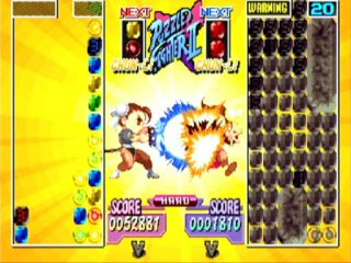 Screenshot Super Puzzle Fighter 2X