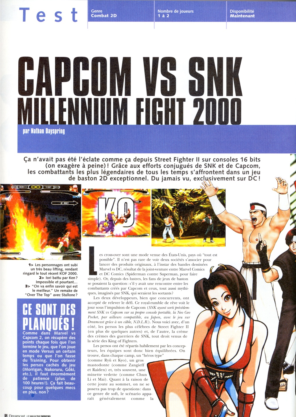 Capcom vs SNK p1