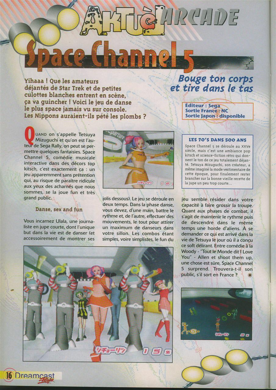 Space Channel 5 (Dreamcast Player #1)
