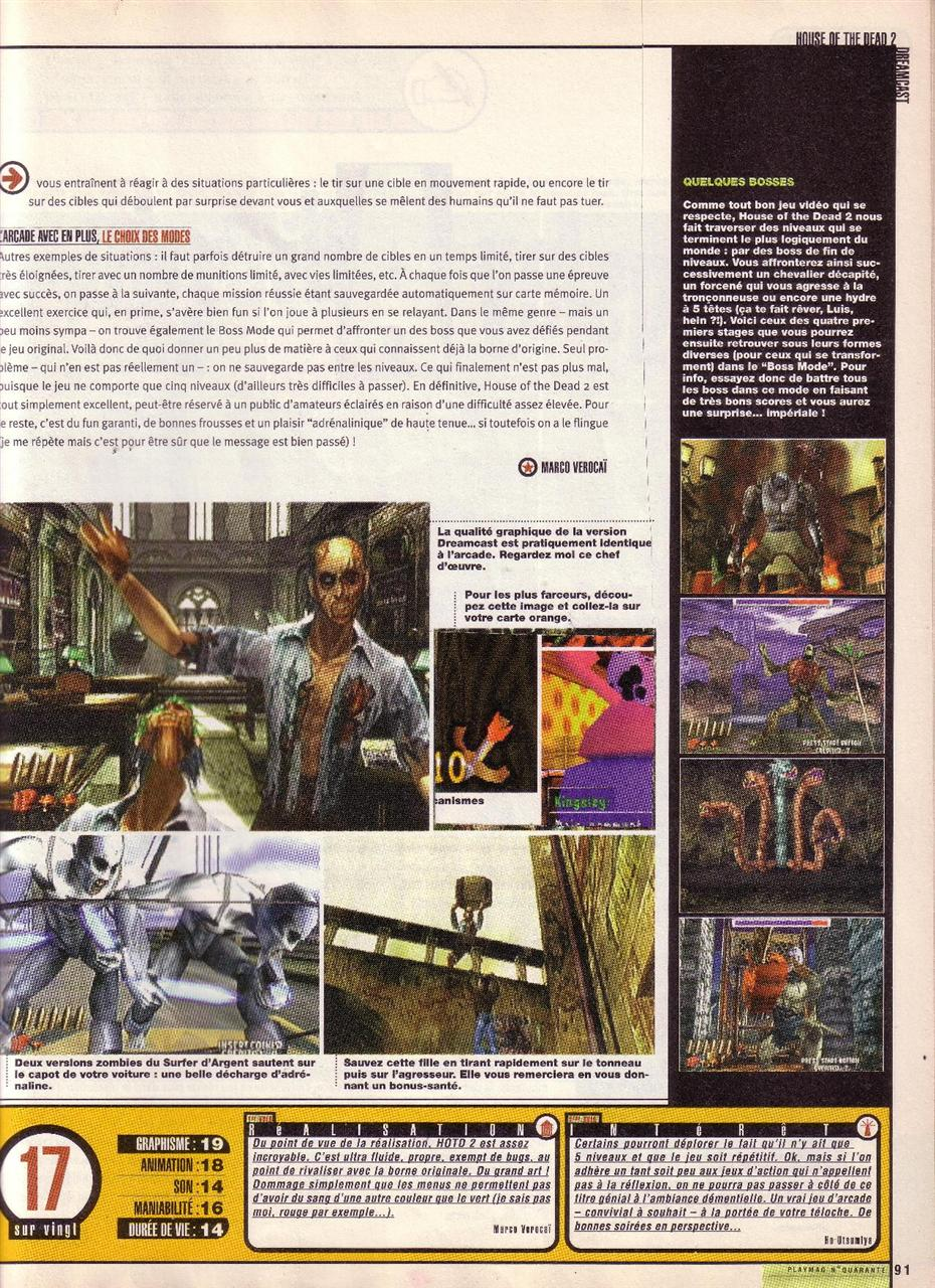 House of the Dead 2 (PM#40) - p6