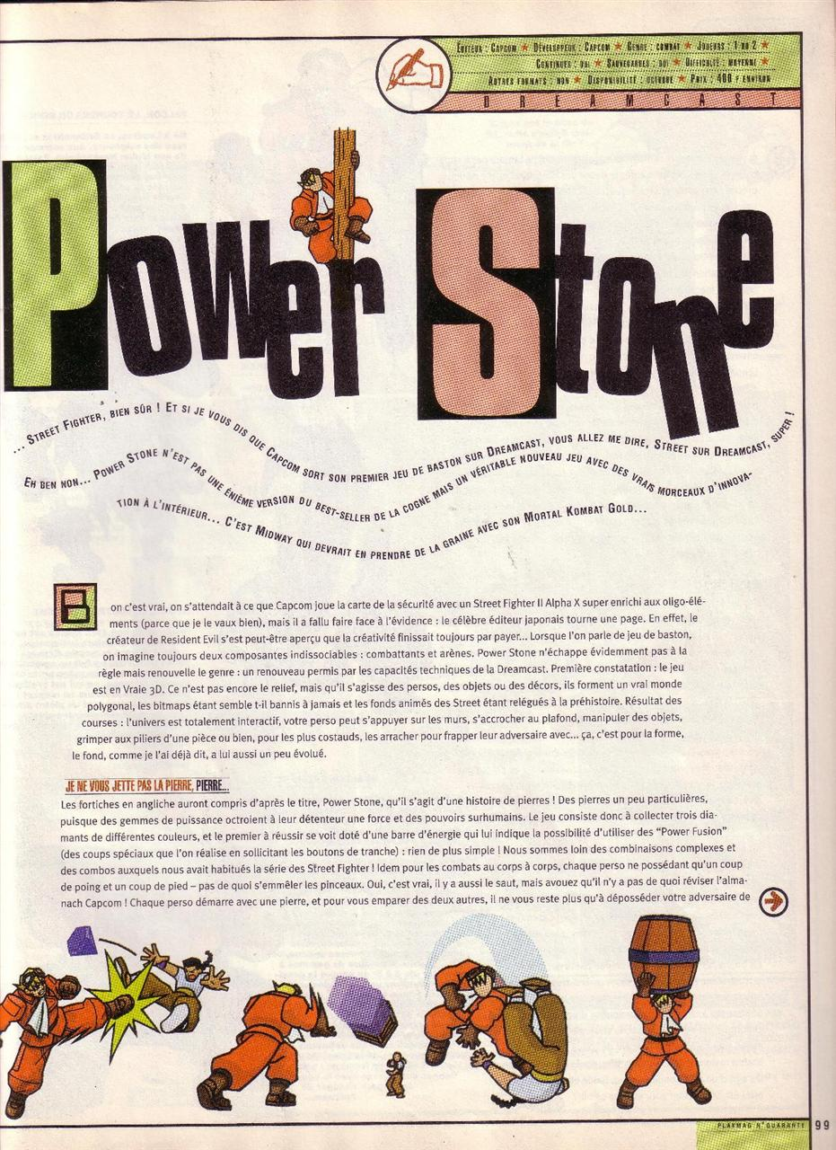 Power Stone (PM#40) - p2