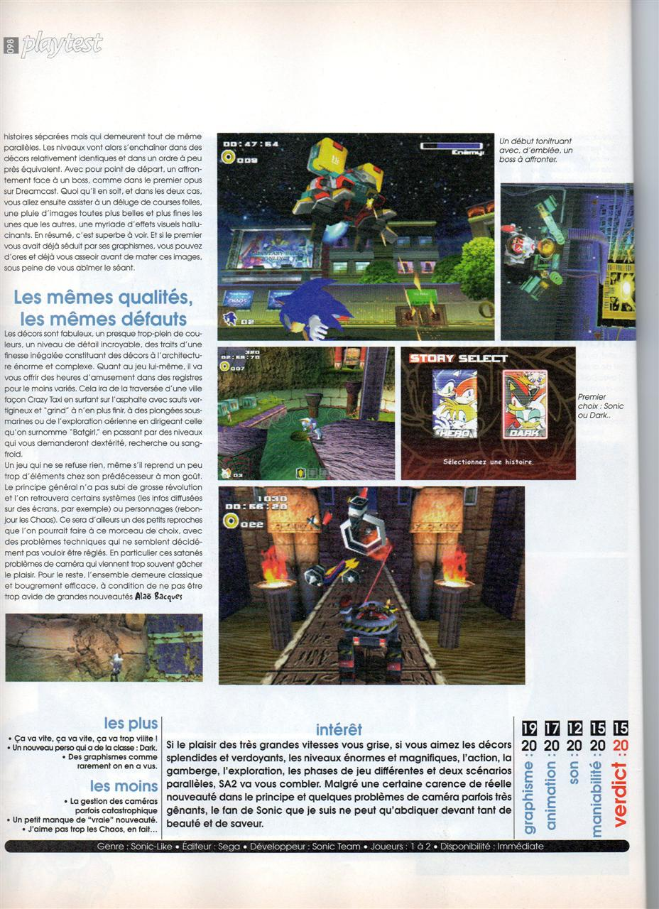 Sonic Adventure (Playmag #53) - p3