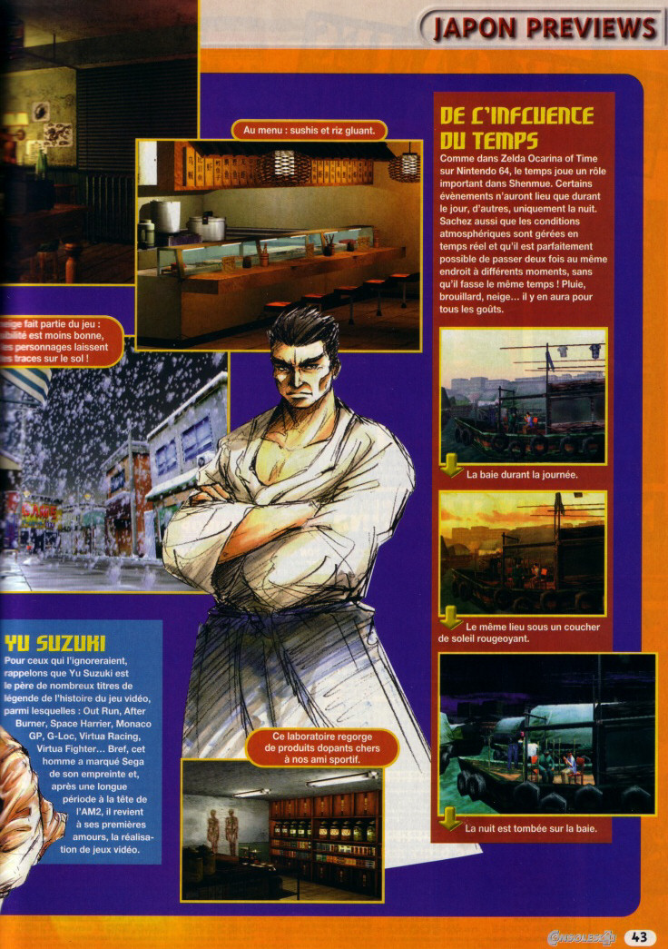 Shenmue p2