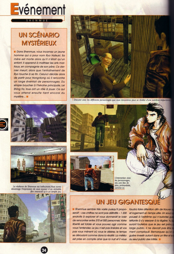Shenmue p3