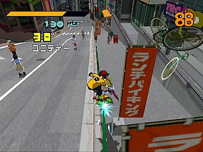 Screenshot Jet Set Radio4