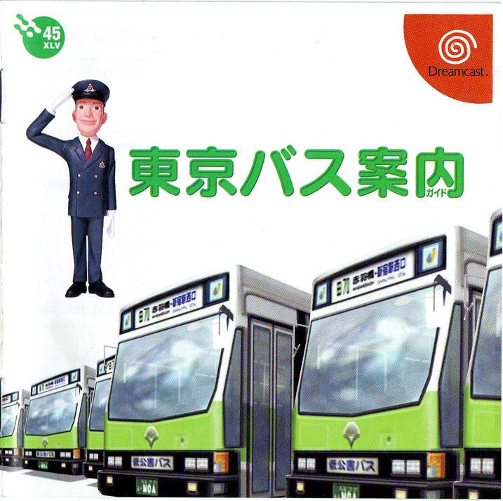 Resultado de imagem para Tokyo Bus Guide